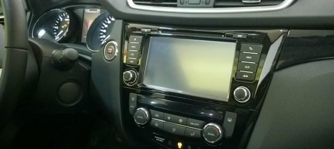 Nissan Qashqai navigasyon multimedya sistemi